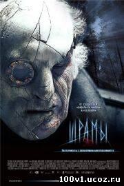Смотреть самое страшное кино